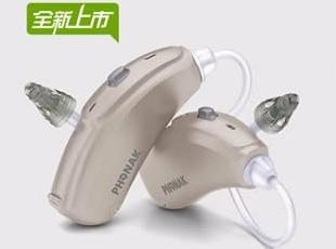 峰力助听器 Bolero V30