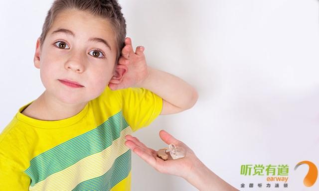 10岁小男孩小耳畸形,术后佩戴完全耳道式助听器