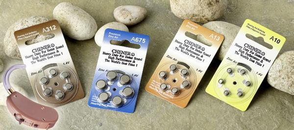 助听器是充电还是用电池呢?
