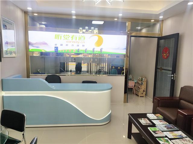 新店开业 | 在东莞东城,感受聆听之美